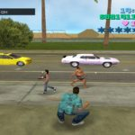 GTA vice city System Requirements 3